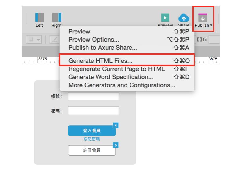 3-2-output-html-prototype-1