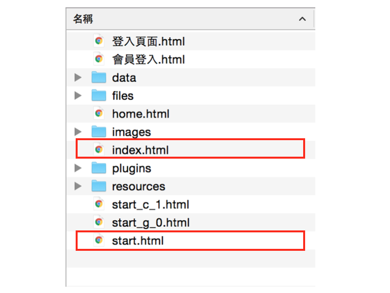 3-2-output-html-prototype-3