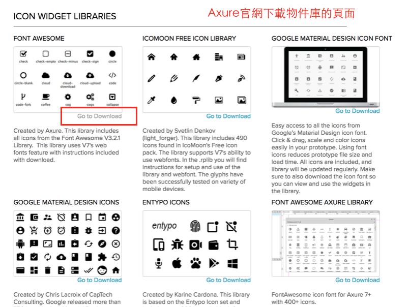 8-ch10-1-use-widget-libraries-2