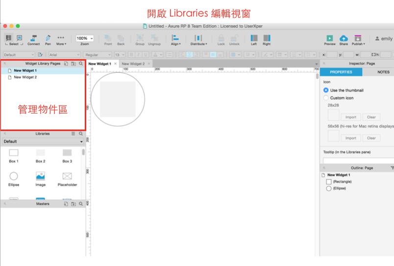8-ch10-1-use-widget-libraries-3