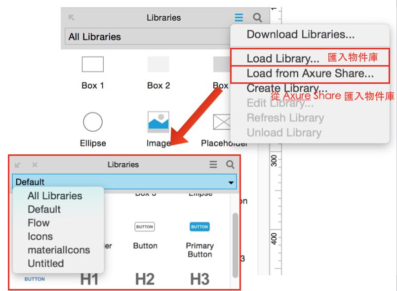 8-ch10-1-use-widget-libraries-4