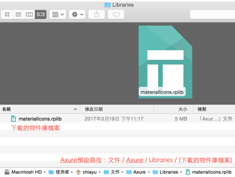 8-ch10-1-use-widget-libraries-5
